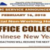 No Office Collection on February 16, 2018