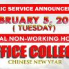 No Office Collection - Chinese New Year