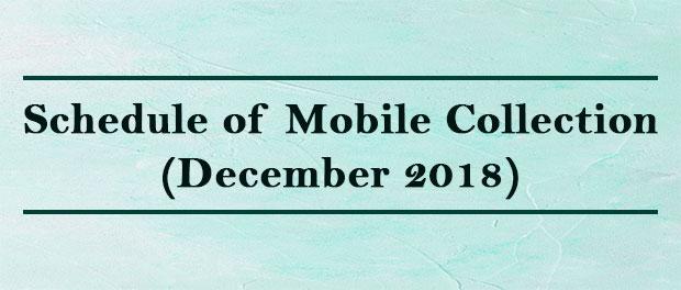 mobile-collection-dec2018