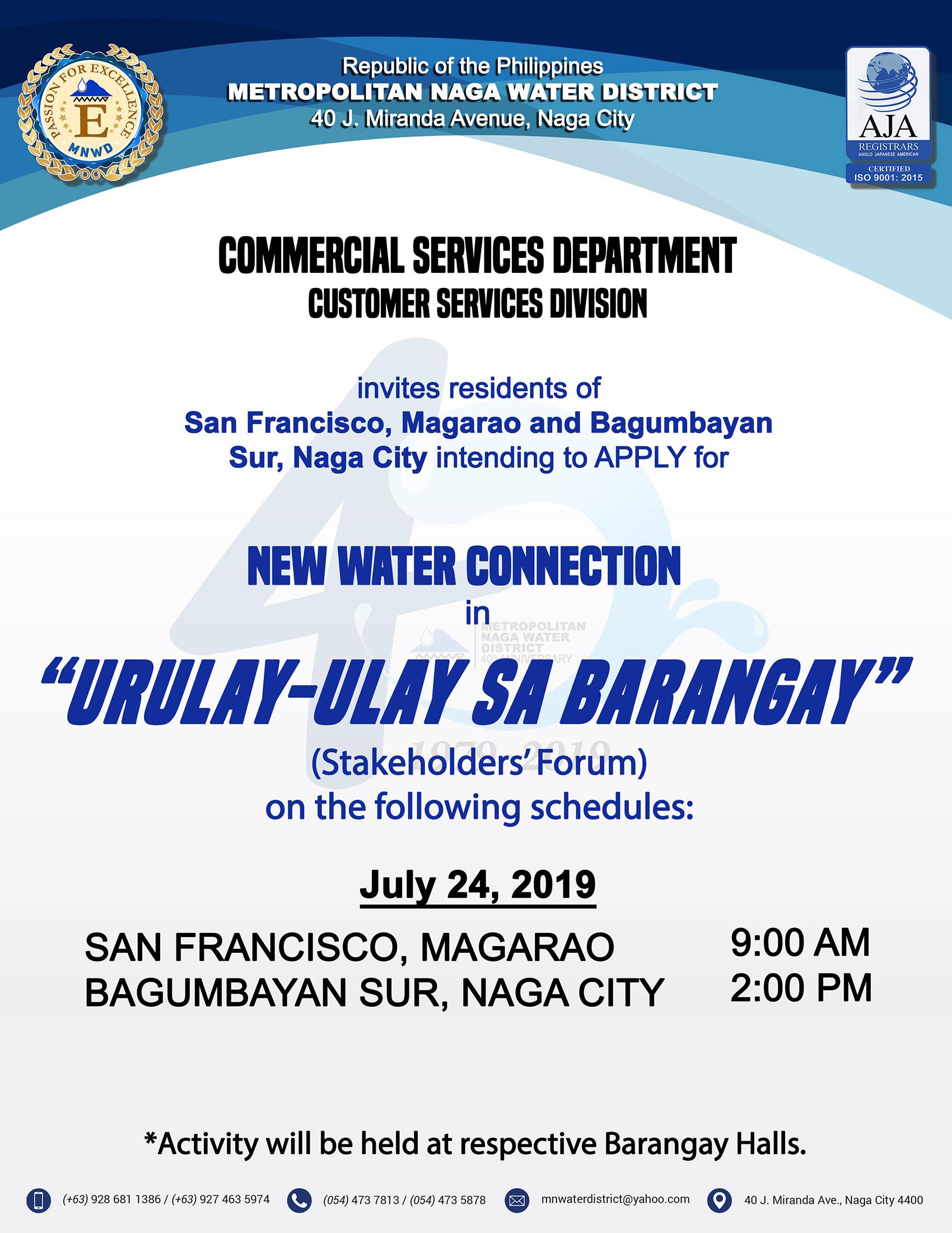 Urulay-Ulay-sa-Brgy-July-24