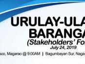 Urulay-UlaySaBrgy-July24