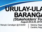urulay-ulay-Aug28-29