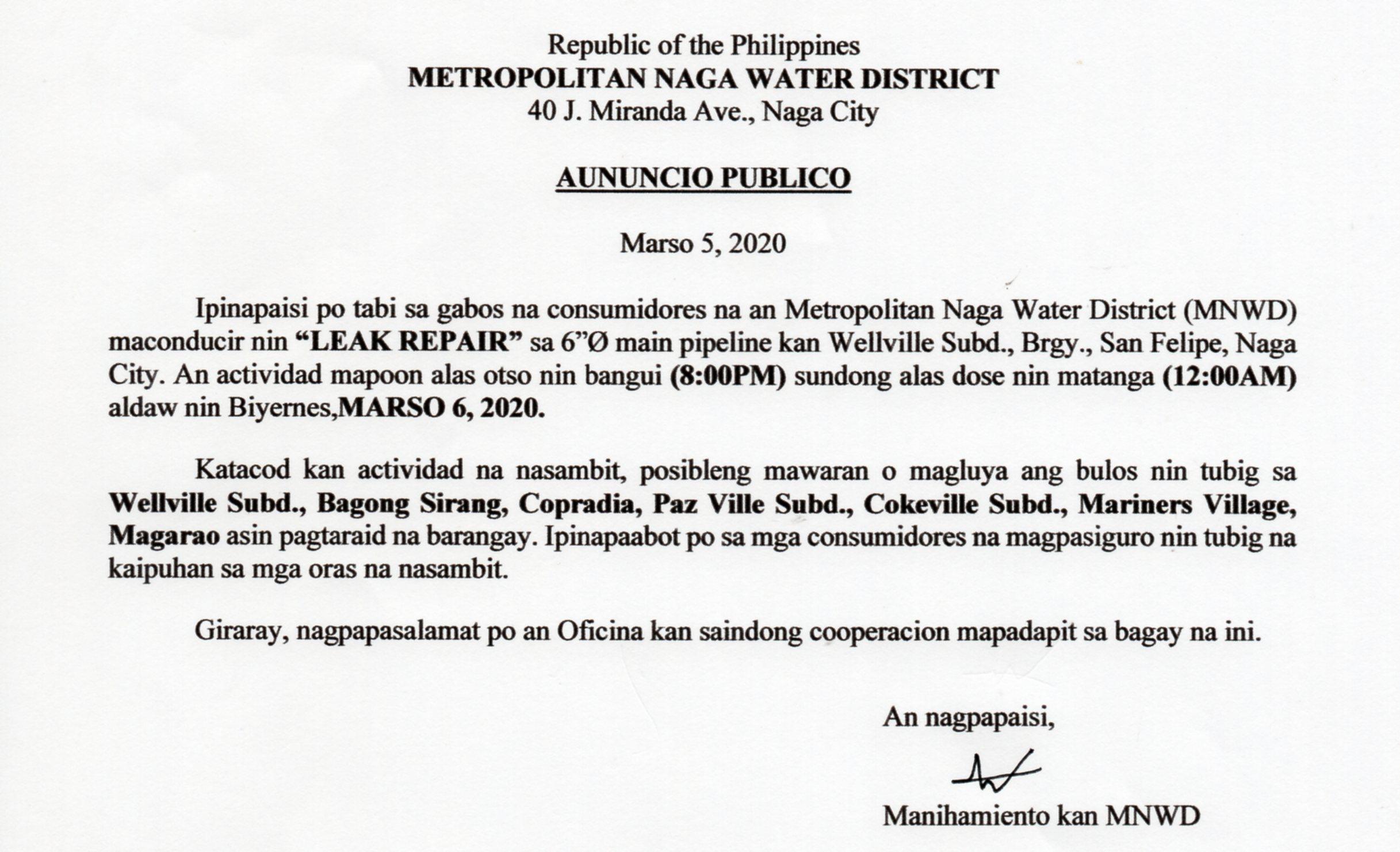 03.05.2020 Leak Repair_Wellville Subd., San Felipe
