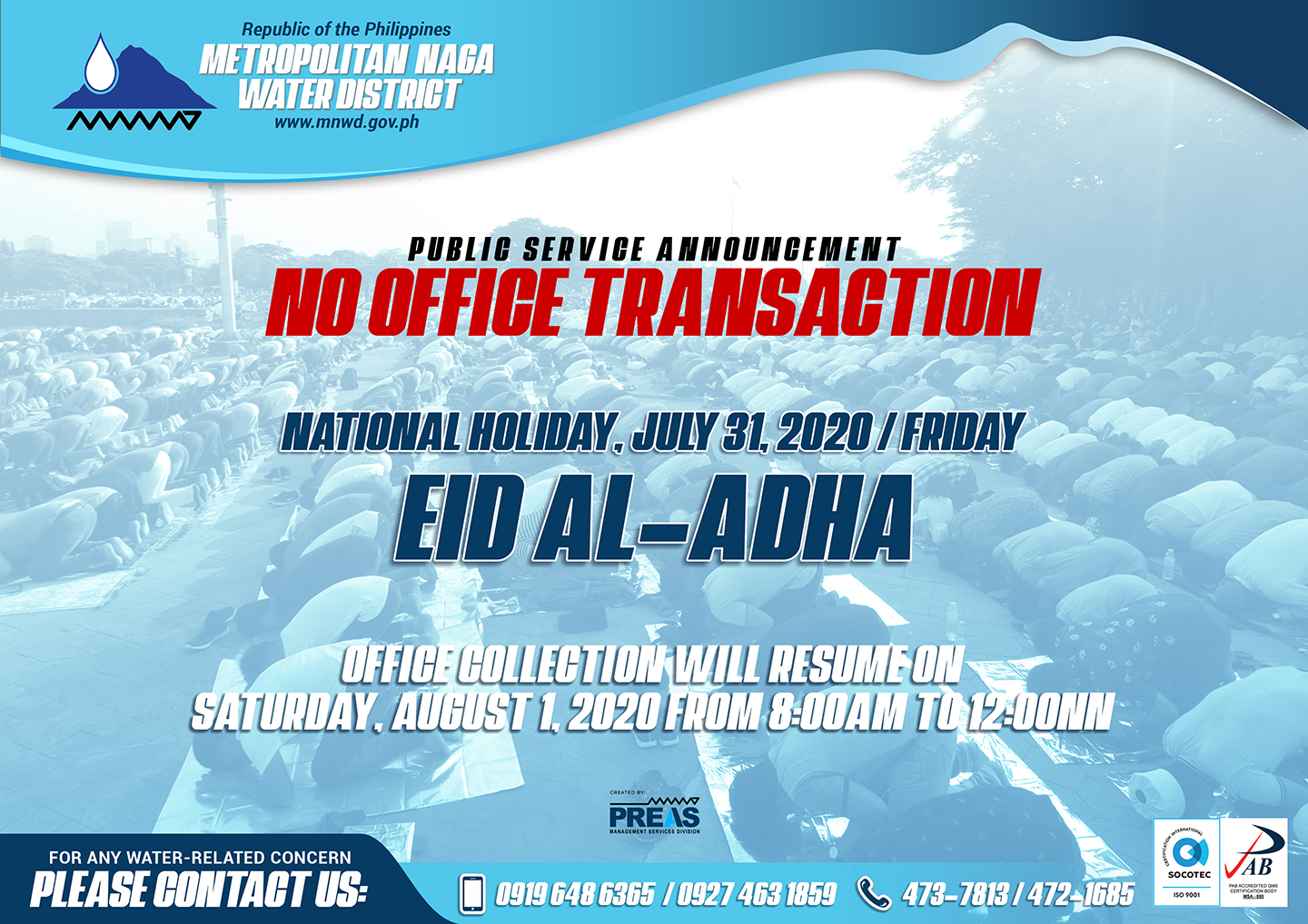 No-Office-Collection---07312020---Eid-Al-Adha