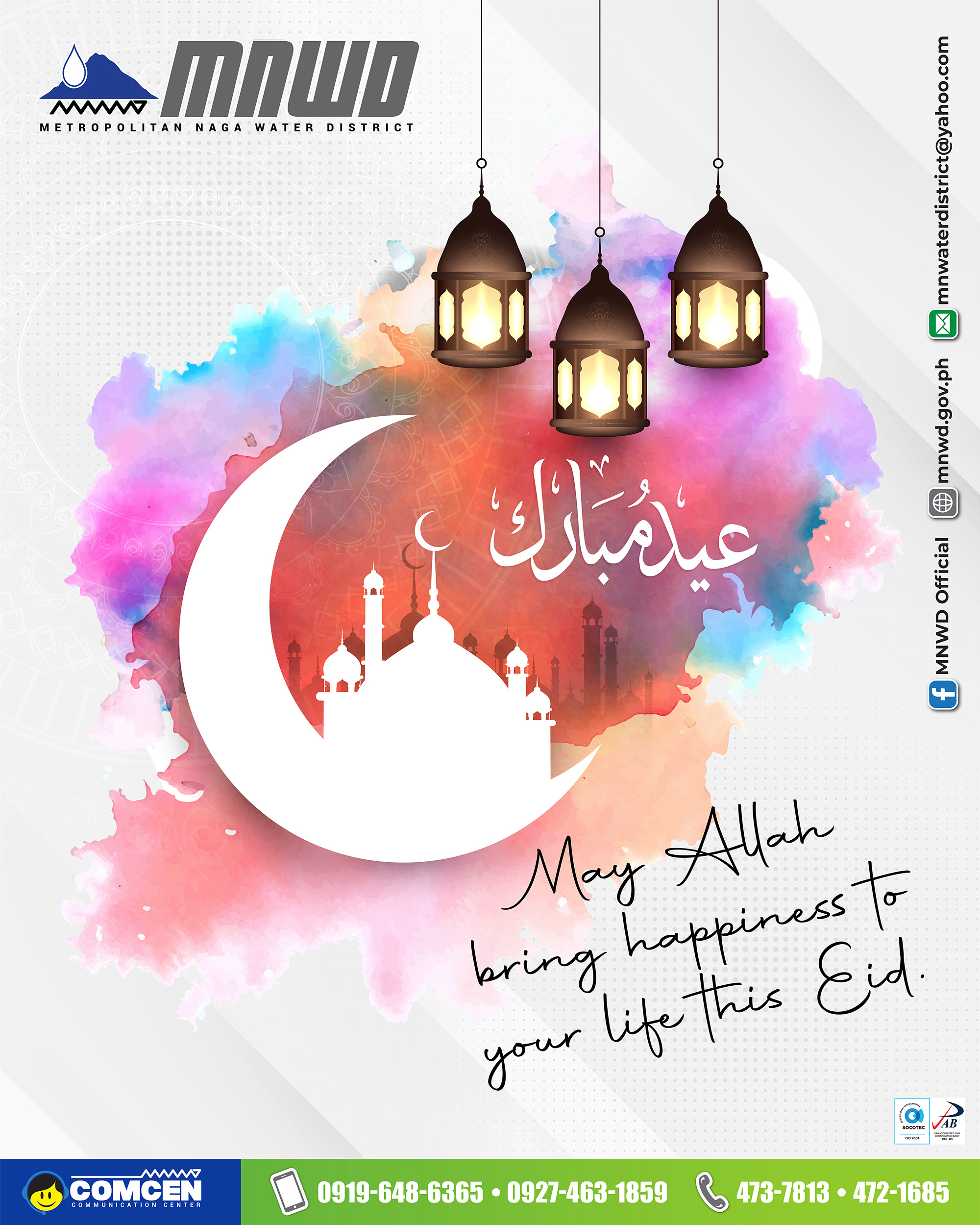PSA-Greetings-Eid