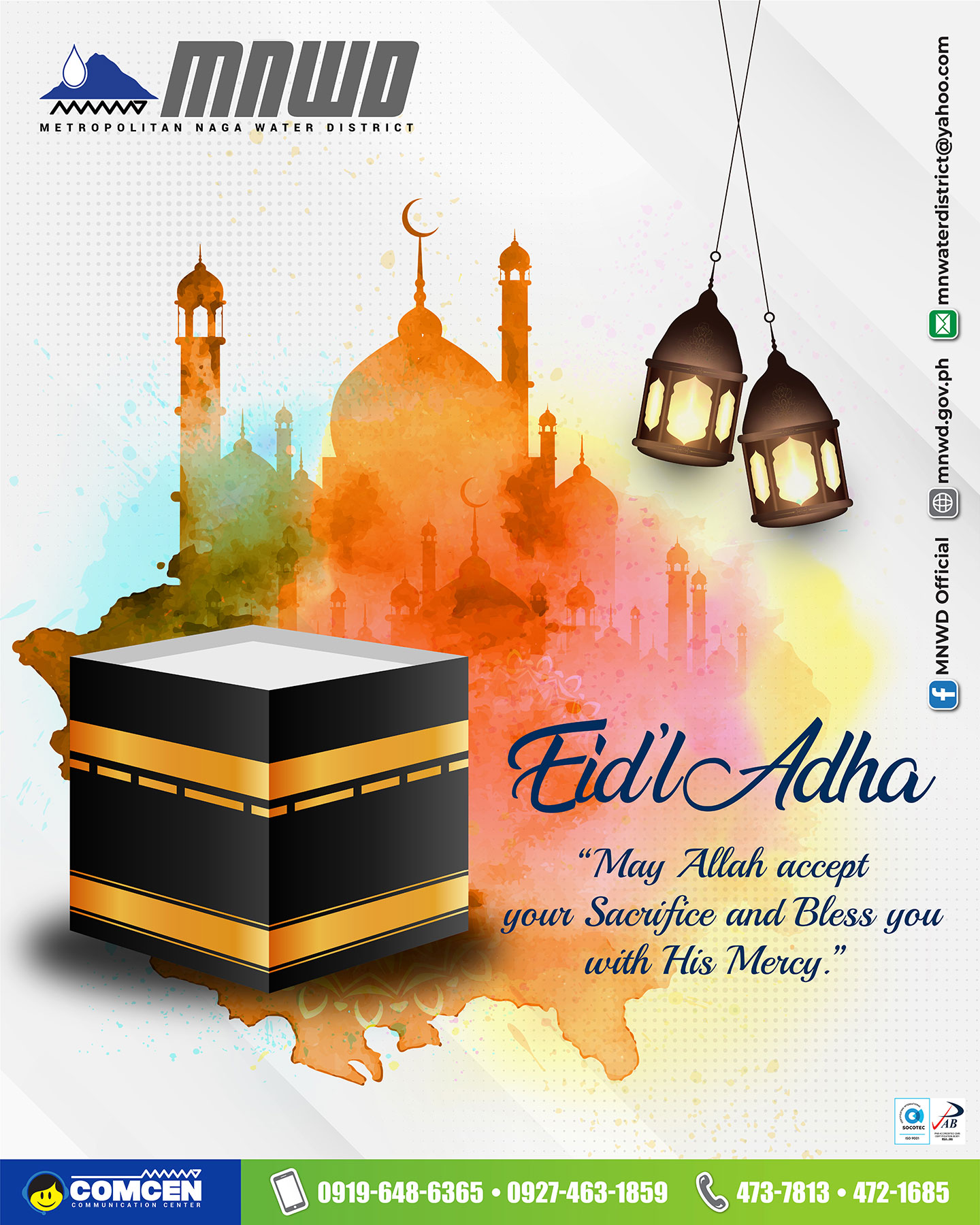 PSA-Eid'l-Adha-Greetings